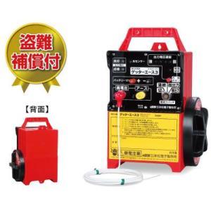 末松電子 電気柵・電柵 本体 ゲッターエース3 ACE12-3(電源:DC12V(ゲッターアルカリ電池12V))(最大出力:9500V) agriz