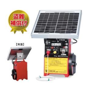 末松電子 電気柵・電柵 本体 ゲッターエース3ソーラー ACE12-3S(10Wソーラーパネル)(12Vバッテリー内蔵)(最大出力:9500V) agriz