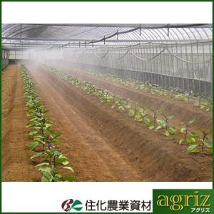 住化農業資材 ミストエース20 ハウスクール04 100m巻 微細噴霧・簡易冷房向け 潅水チューブ 灌水チューブ|agriz