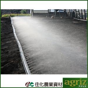 住化農業資材 ミストエース 35サイドライン 100m巻 片側 霧状噴霧散水 10cmピッチ 潅水チューブ 灌水チューブ|agriz