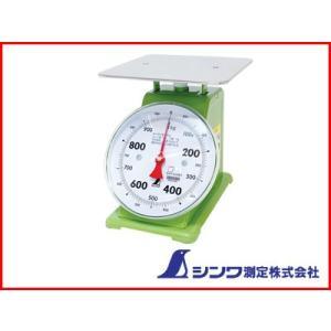 シンワ 上皿自動はかり 取引証明用 1kg|agriz