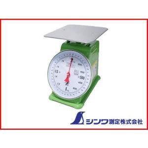 シンワ 上皿自動はかり 取引証明用 2kg|agriz