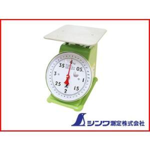 シンワ 上皿自動はかり 取引証明用 4kg|agriz
