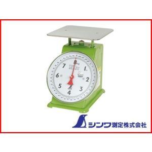 シンワ 上皿自動はかり 取引証明用 8kg|agriz