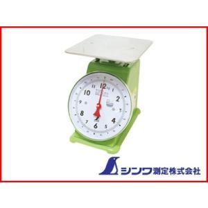 シンワ 上皿自動はかり 取引証明用 12kg|agriz