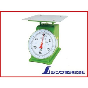 シンワ 上皿自動はかり 取引証明用 30kg|agriz