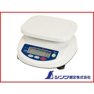 シンワ デジタル上皿はかり 取引証明以外用 3kg|agriz