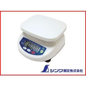 シンワ デジタル上皿はかり 取引証明以外用 15kg|agriz
