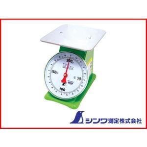 シンワ 上皿自動はかり 取引証明用 200g|agriz