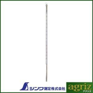 シンワ測定 棒状温度計 H アルコール・水銀 ケース付|agriz