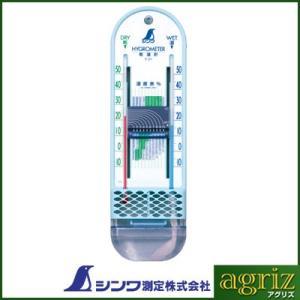 シンワ測定 乾湿計 E-2