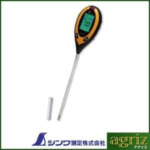 シンワ測定 デジタル土壌酸度計 A 地温・水分・照度測定機能付|agriz