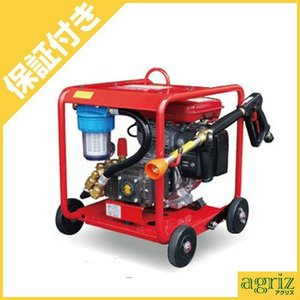 (プレミア保証プラス付) スーパー工業 高圧洗浄機 SER-2307-4|agriz