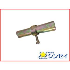シンセイ 農業用単管 C型ジョイント(ボンジョイント)φ48.6mm 30個入 農業資材|agriz