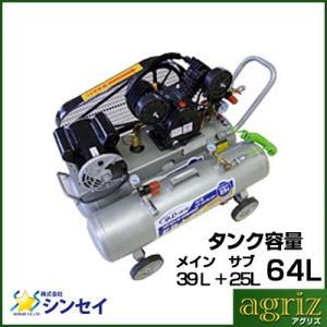ベルト式 電動エアーコンプレッサー EBJ-64 (64Lタンク)(Wタンクタイプ)(メーカー直送)(エアコンプレッサー)|agriz