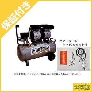 (プレミア保証付) シンセイ エアーコンプレッサー 電動 静音 オイルレス EWS-30 (3点キット付) agriz