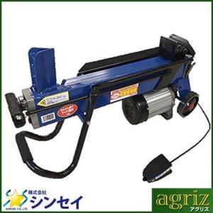 (送料無料)(代引OK)(メーカー直送)油圧式電動フット式薪割り機(薪割機) FWS6T(6tクラス)(100V 50/60Hz)(フットペダル付き)(油圧オイル充填済み)|agriz