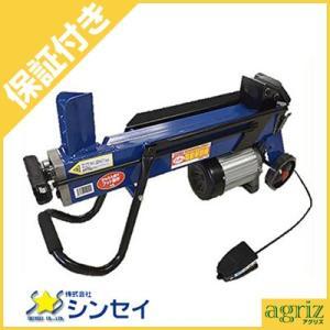 (プレミア保証付) シンセイ 薪割り機(薪割機) 電動 6トン(6t) FWS6T フット式(油圧オイル充填済み)|agriz