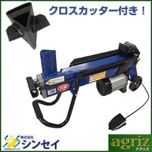 (代引OK)(メーカー直送)油圧式電動フット式薪割り機(薪割機) FWS6T(6tクラス)(クロスカッター付)(100V 50/60Hz)(フットペダル付き)|agriz