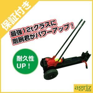 (プレミア保証付) シンセイ 薪割り機(薪割機) 手動 12トン(12t) HLS-12T(個人宅配送OK)(代引OK)|agriz