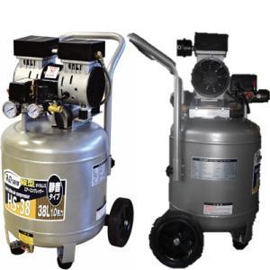 シンセイ 静音エアーコンプレッサー HS-38|agriz