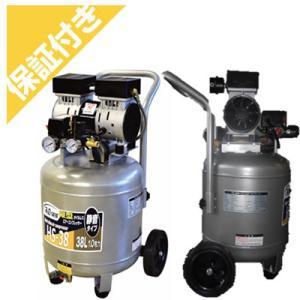 (プレミア保証付) シンセイ エアーコンプレッサー 電動 静音 オイルレス HS-38|agriz