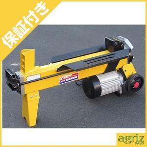 (プレミア保証付) シンセイ 薪割り機(薪割機) 電動 4トン(4t) LS4T-52|agriz