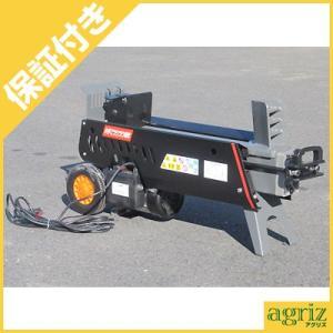 (プレミア保証付) シンセイ 薪割り機(薪割機) 電動 7トン(7t) NWS7T 片手操作(個人宅配送OK)(代引OK)|agriz