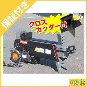 (プレミア保証付) シンセイ 薪割り機(薪割機) 電動 7トン(7t) NWS7T クロスカッター付 片手操作(個人宅配送OK)|agriz