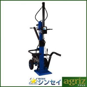 (メーカー直送)(代引不可) シンセイ 縦型エンジン式薪割機|agriz