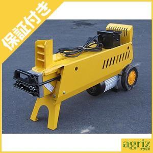 (プレミア保証付) シンセイ 電動 薪割り機(薪割機) 7トン(7t) WS7T|agriz