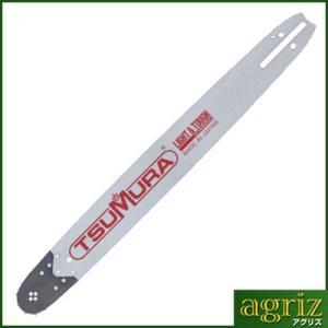 (ツムラ)16インチ(40cm)先端交換式ソリッドガイドバー(スタンダード)(.058ゲージ)(.325ピッチ)(J16G58P325)|agriz