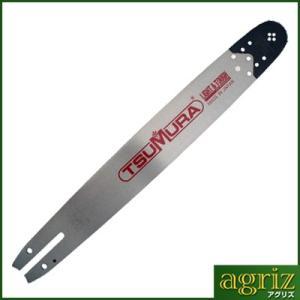 (ツムラ)18インチ(45cm)先端交換式ソリッドガイドバー(スタンダード)(.058ゲージ)(.325ピッチ)(G18G58P325)|agriz