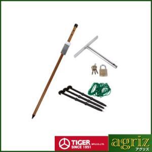 タイガー 電気柵・電柵 資材 アニマルキラー 設置杭 TAK-SUP 害獣 防獣