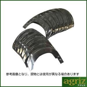 (1本バラ売り)東亜重工 ナタ爪 単品 TG35 左(L) agriz