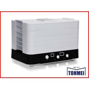 東明テック 家庭用食品乾燥機 プチマレンギ TTM-435S ドライフルーツ 乾燥食品|agriz