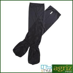 のらスタイル 手甲付き腕カバー ブラック|agriz