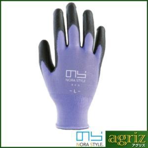 のらスタイル 農家さん手袋 10双組 パープル M|agriz