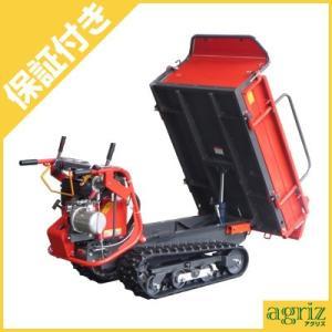 (プレミア保証プラス付) ウインブルヤマグチ クローラー運搬車 PX43D(三方開閉式ドア)(復動油圧ダンプ)(最大積載量400kg)|agriz