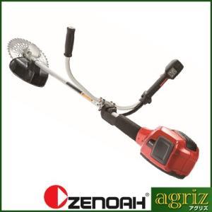ゼノア BBC250PW 充電式草刈機 刈払機 (両手ハンドル)  (本体のみ)|agriz