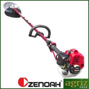 【ゼノア】 BC222ST-G-L-EZ 草刈機 刈払機 【ループハンドル】 【20ccクラス】|agriz