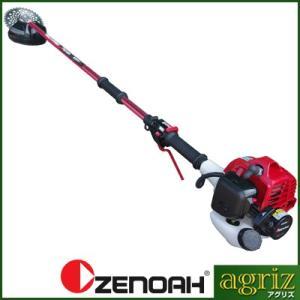 【ゼノア】 BC222ST-G-T-EZ 草刈機 刈払機 【ツーグリップハンドル】 【20ccクラス】|agriz