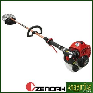(ゼノア) BCZ265L-DC 草刈機 刈払機(ループハンドル) (26ccクラス)|agriz