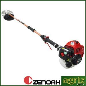 (ゼノア) BCZ265T-DC 草刈機 刈払機 (ツーグリップハンドル) (26ccクラス)|agriz