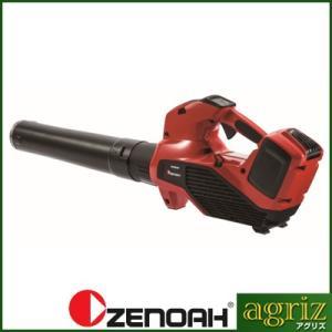 ゼノア 充電式ブロワー BHB250P (本体のみ)|agriz