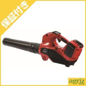 (プレミア保証付き)ゼノア 充電式ブロワー BHB250P (本体のみ)|agriz