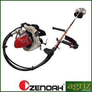 (ゼノア) BKZ275B-L-DC 背負式刈払機 草刈機(26ccクラス)(バーハンドル)|agriz