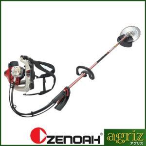 (ゼノア) BKZ275L-L-DC 背負式刈払機 草刈機(26ccクラス)(ループハンドル)|agriz