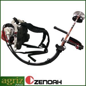 【ゼノア】 BKZ315B-L 背負式草刈機・刈払機 【ロングパイプ】【バーハンドル】【30ccクラス以上】 【New 5series】|agriz