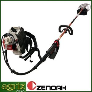 (ゼノア) BKZ315L 背負式草刈機・刈払機 (ループハンドル)(30ccクラス以上) (New 5series)|agriz